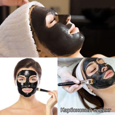 маска с активированным углем
